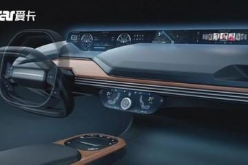 均胜智能座舱将应用新一代悬浮式旋钮